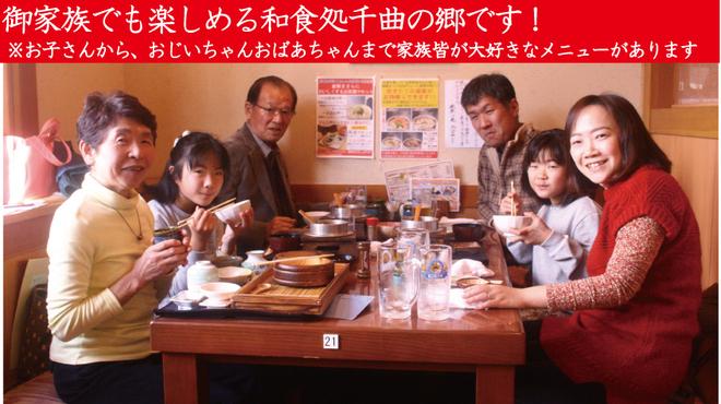 千曲の郷 - メイン写真: