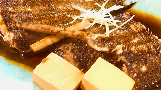 魚よし - メイン写真: