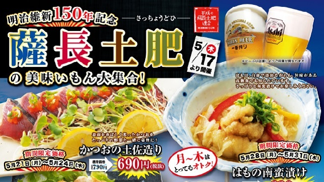 博多魚鮮水産 - メイン写真:
