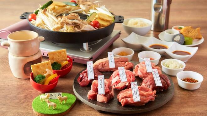 しゃぶしゃぶ 焼肉食べ放題 めり乃 - メイン写真: