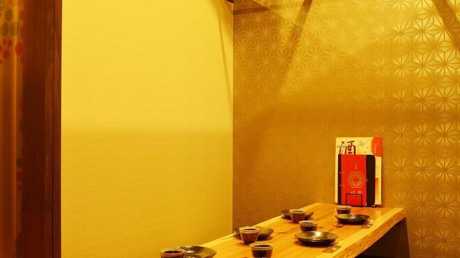 個室居酒屋 堀蔵  - メイン写真: