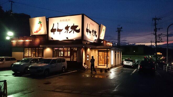 焼肉竹林 - メイン写真:
