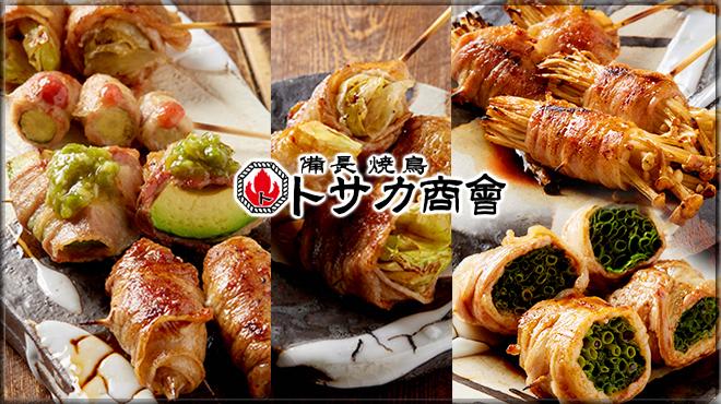 備長焼鳥 トサカ商會 - メイン写真: