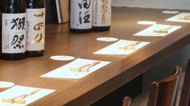 高級ブランド干物 『銀座伴助』 - メイン写真: