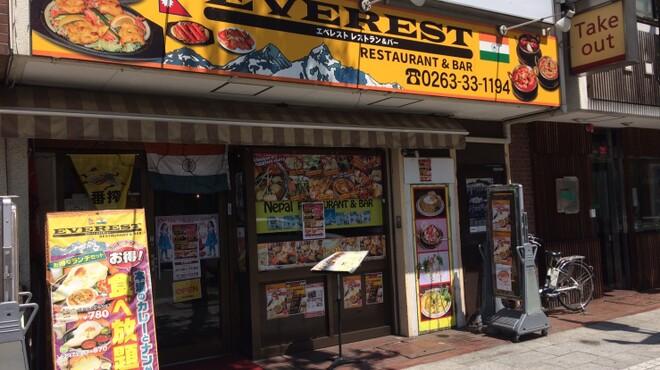 エベレスト レストラン&バー - メイン写真: