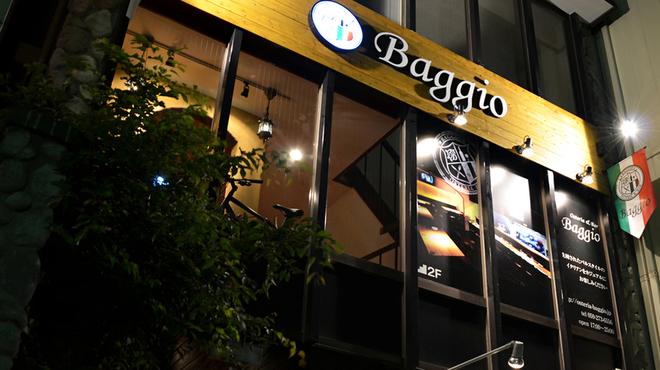 Baggio - メイン写真: