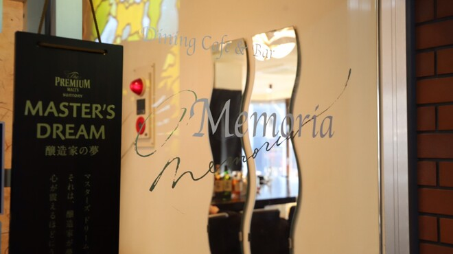 Dining Cafe & Bar Memoria - 外観写真: