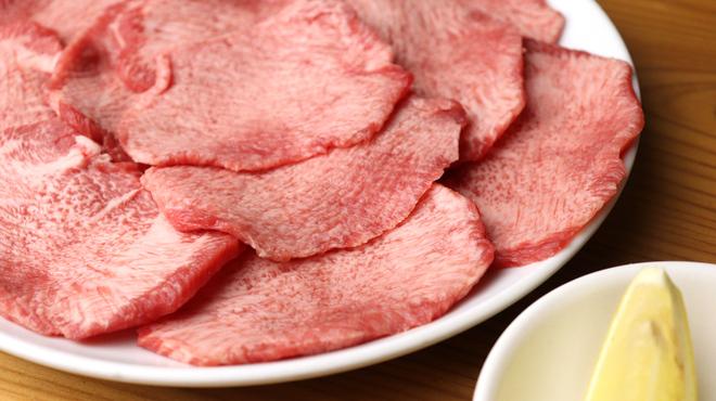新鮮ホルモン豚風 - メイン写真: