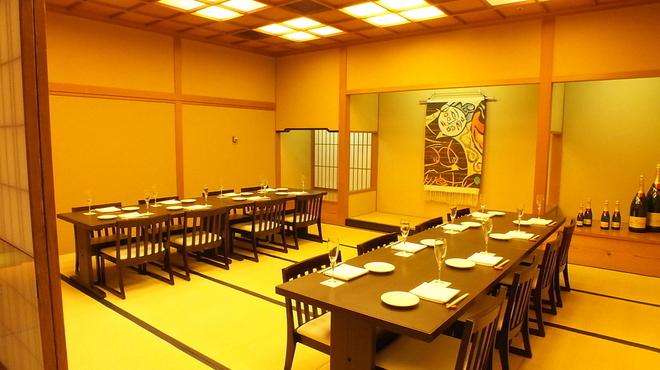 KYOU 饗 Karasuma - メイン写真: