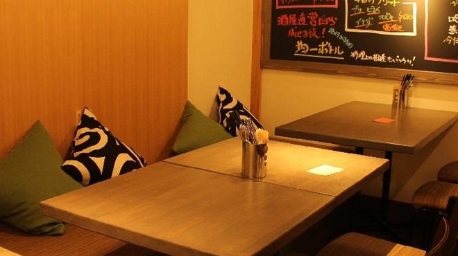 新潟バル 醸造屋 - メイン写真:
