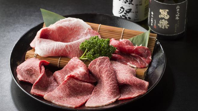 俺の焼肉 - 料理写真:A5和牛 5種盛り合わせ