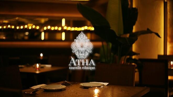 Nouvelle Ethnique ATHA - メイン写真: