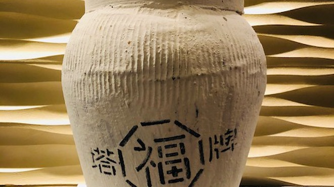 中華ダイニングザイロン - メイン写真: