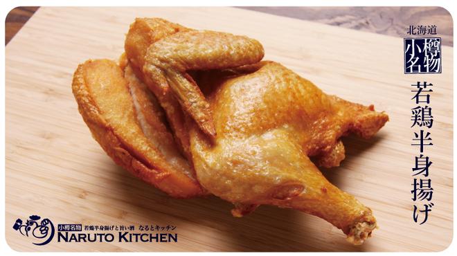なるとキッチン - メイン写真: