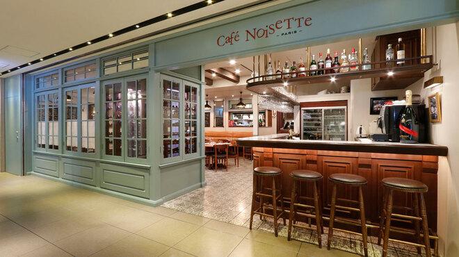 Cafe Noisette - メイン写真: