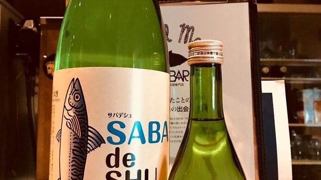 とろさば料理専門店 SABAR - ドリンク写真: