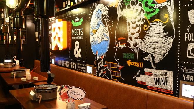 先斗町焼肉 やる気 - メイン写真: