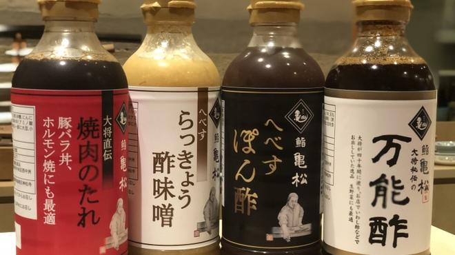 亀松 - メイン写真: