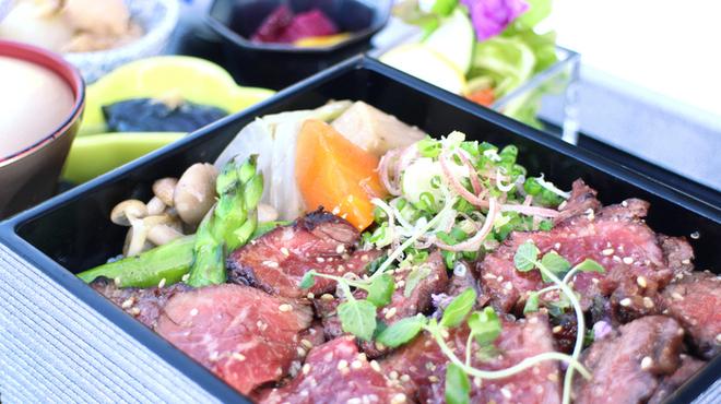 ハルヤマシタ 東京 - 料理写真: