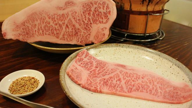 炭火焼肉 ホルモン やま元 - メイン写真: