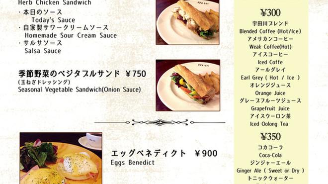 桜丘カフェ - 料理写真: