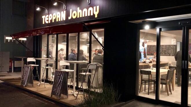 鉄板ジョニー - メイン写真: