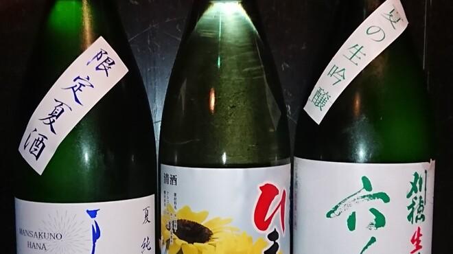 秋田きりたんぽ屋 - ドリンク写真:夏酒