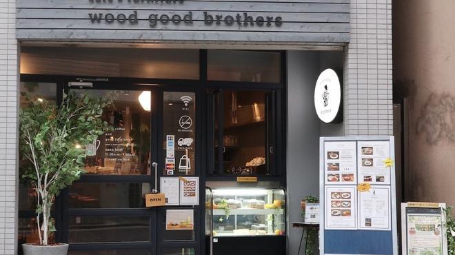 荻窪 家具カフェ wood good brothers - メイン写真: