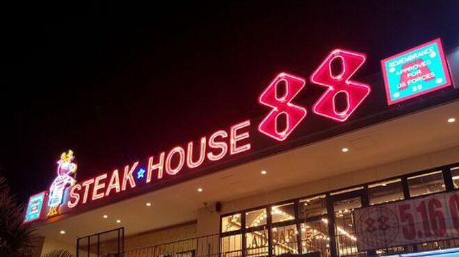 ステーキハウス88 - メイン写真: