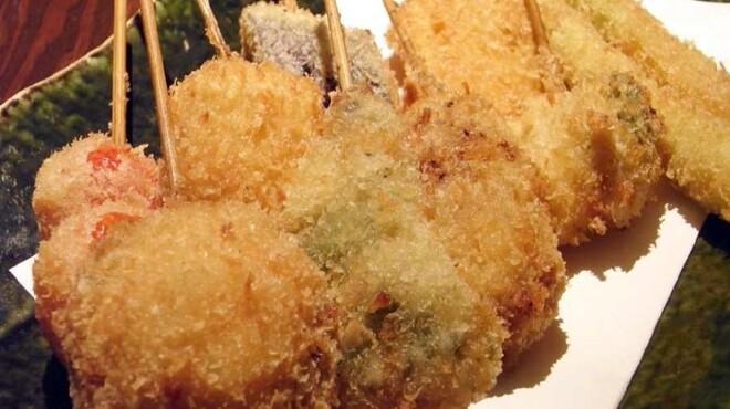 宴楽 - 料理写真: