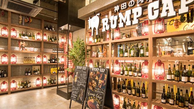 神田の肉バル RUMP CAP - メイン写真: