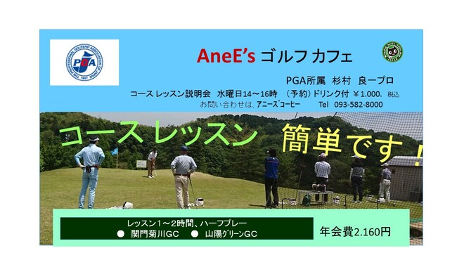 AneE's珈琲 - メイン写真: