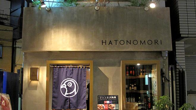 HATONOMORI 水道橋 - メイン写真: