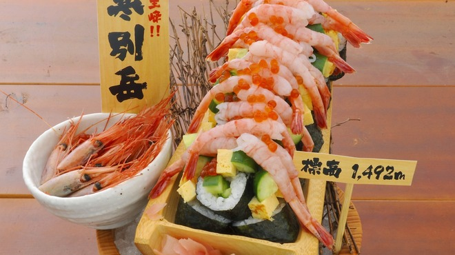北海道増毛漁港直送 遠藤水産 - メイン写真: