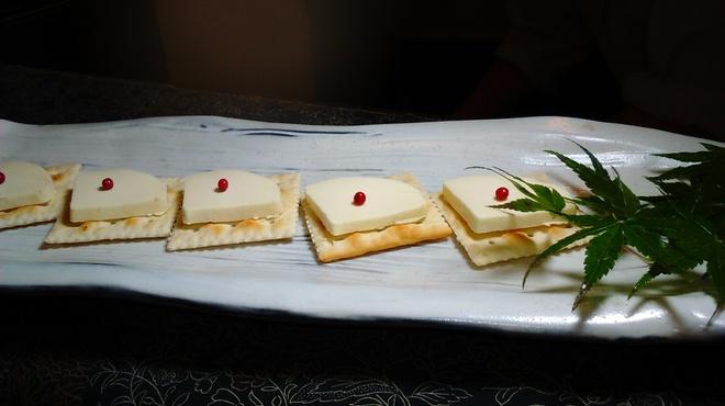 もち豚しゃぶしゃぶ - 料理写真:クリームチーズの西京味噌漬け