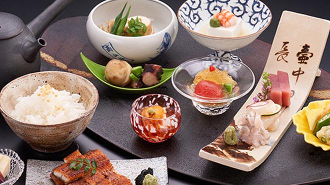 つつじの茶屋 - 料理写真:70周年記念ランチ(イメージ)