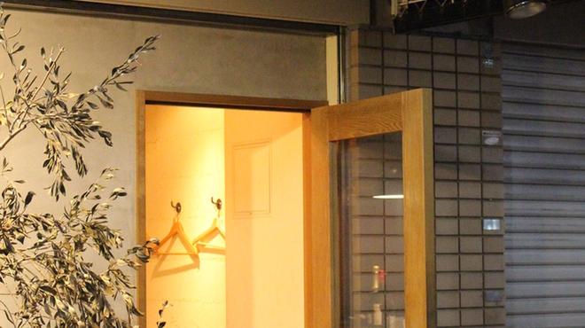 キャトルラパン 神戸三宮 - メイン写真: