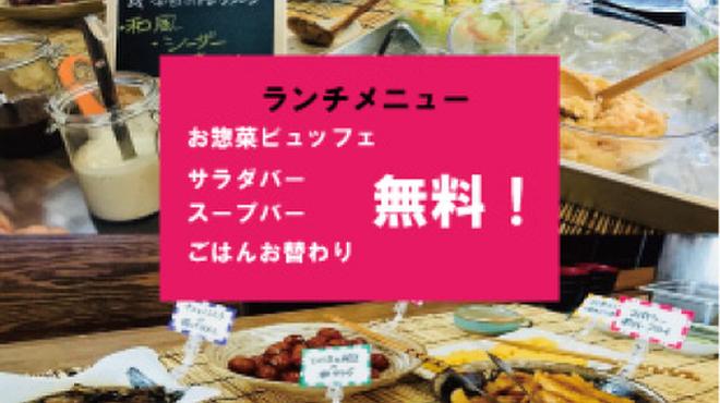 鉄板焼・お好み焼 加屋 - メイン写真: