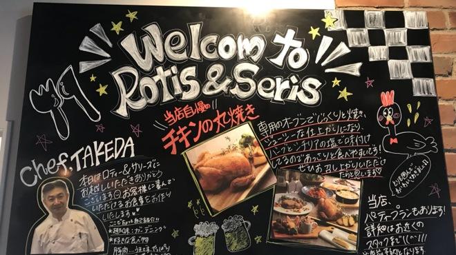 Kayaba walker's port Rotis&Series - メイン写真: