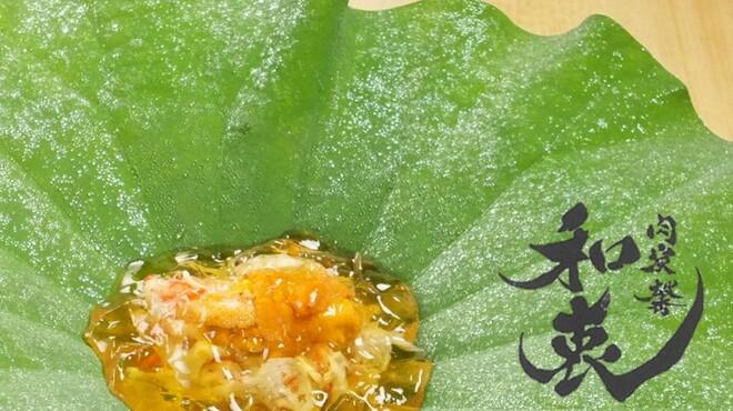 肉炭馨 和衷 - メイン写真: