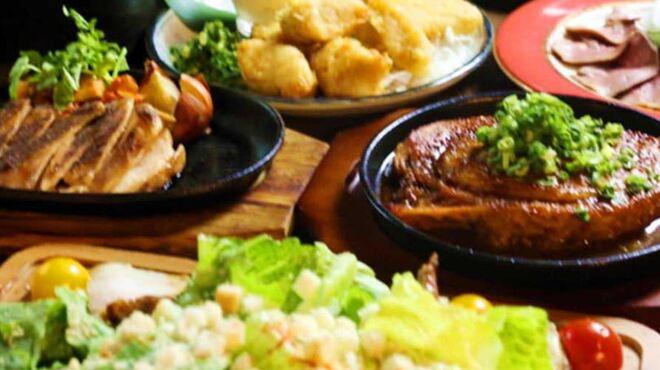肉バル 東京グリルセンター - メイン写真: