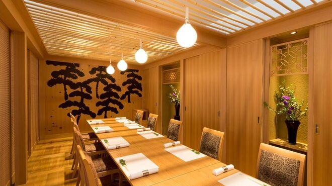 庭の食卓 四季 - 大分(懐石・会席料理)の写真4