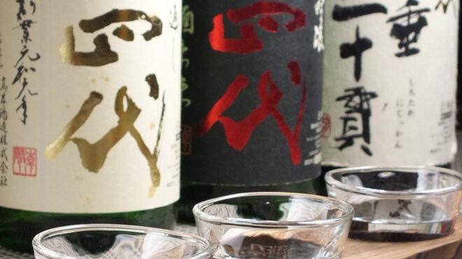 日本料理 空海 - ドリンク写真:
