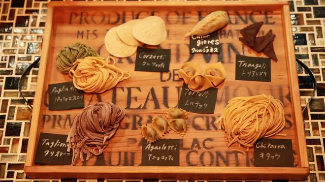 (La Fabbrica Della Pasta) Quel - メイン写真: