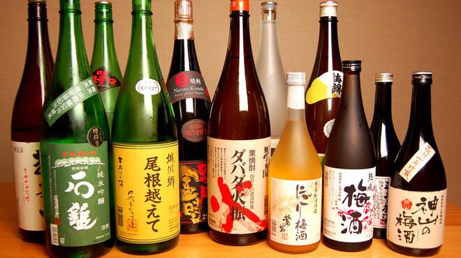 和肴 鉄板 アキラ - 料理写真:四国の数ある蔵元の中からおいしいお酒を取り揃えました。