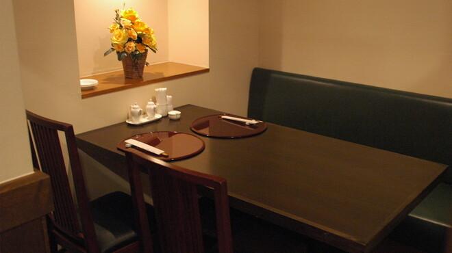 鎌倉山下飯店 - 内観写真:2~3名様 ハーフ個室