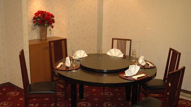 鎌倉山下飯店 - 内観写真:4~8名様 個室