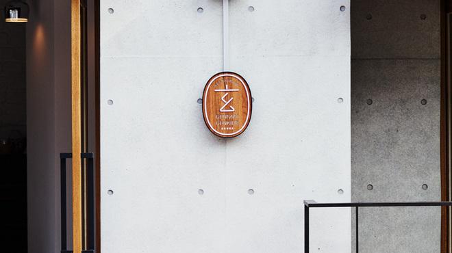 RESTAURANT GENMAI GENKIDO - メイン写真: