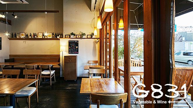 G831 Natural Kitchen & Cafe - メイン写真: