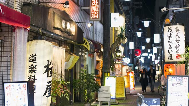 福島 桜屋 - メイン写真: